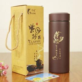 08 440新品紫砂保溫杯  茶具 紫砂內膽泡茶杯茶水杯子