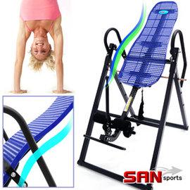 【SAN SPORTS 】S曲線折疊倒立機C182-11EL 無重力迴轉式倒立器.科技倒立椅倒吊椅.拉筋機拉筋板.駝背剋星脊椎伸展機.美背機牽引機倒立好處