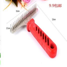 狗梳子針梳子排梳 任何犬用開結梳子寵物用品單面釘耙9.9AAA