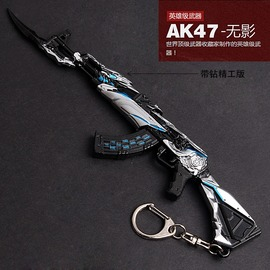 C穿越F火線AK47~無影步槍模型 cf永久英雄級武器掛件鑰匙扣