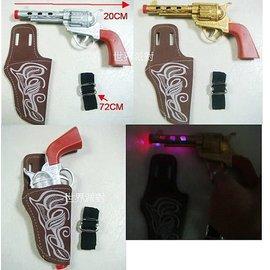~派對王國~萬聖節服裝道具 牛仔裝備 警察裝備 道具槍 玩具左輪 玩具槍 道具聲光玩具槍套