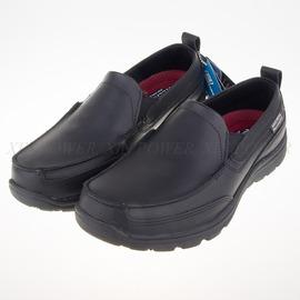 Skechers  時尚休閒系列Hobbes 工作鞋-黑-77005BOL