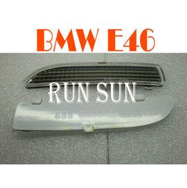 ~○RUN SUN 車燈 車材○~ BMW 寶馬 99 00 01 02 03 E46 2