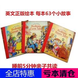 英文兒童書 睡前5分鐘寶寶故事書 親子閱讀故事書 幼兒故事書