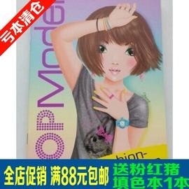 女孩必收^~貼紙書換裝換衣服貼紙兒童卡通貼畫獎勵品防水貼畫