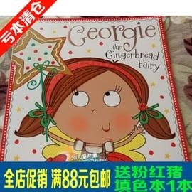 英文繪本 名家兒童英語睡前童話故事書fairy 益智啟蒙讀物