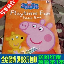 粉紅豬小妹Peppa Pig英文 貼紙繪本playtime fun Sticker