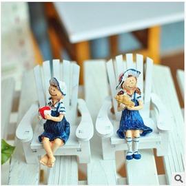 地中海風格 家居 男孩女孩椅子擺件手機座桌面裝飾擺件工藝品