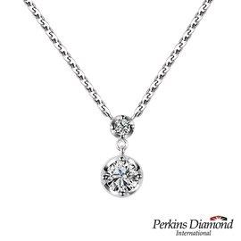 PERKINS 伯金仕 Princess系列 0.18克拉鑽石項鍊