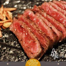 【台北】Ben和三味 - 和牛單人 - 和風鐵板燒饗宴