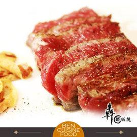 【台北】Ben鐵板燒 - 米其林鐵板燒 - 單人午餐饗宴