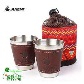 大林小草~【K5T3K005】KAZMI 仿皮革不鏽鋼杯2入組-70ml(紅色)