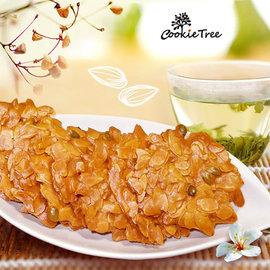 ~杏仁脆片~採美國加州厚切杏仁片❤低糖少油❤夾鍊包^(蛋奶素^)~Cookie Tree~