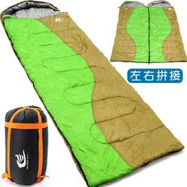 可拼接式信封型睡袋D001-0496(信封式睡袋全開式睡袋睡墊.情侶親子禦寒保暖防風防潑水棉被子.背包客戶外休閒旅行露營登山.推薦哪裡買)