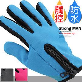 觸控拉鏈式防風透氣手套E006~0041 男女騎士機車防滑防水手套.戶外騎行摩托車自行車保