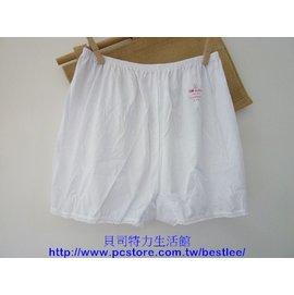 ~三福~197 薄棉女大平口褲 L 號 ^(小三福^) ^|^| 100^%天然精梳棉 ^