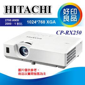 ~好印良品~HITACHI CP~RX250 XGA解析度^(1024^~768^) 27