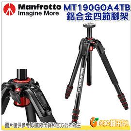 ^~12期0利率^~ Manfrotto 曼富圖 MT190GOA4TB 190 go 鋁