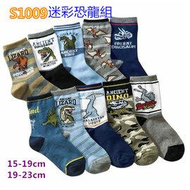 ^~^~阿布 ^~^~~S1009~迷彩恐龍組男生短襪寶寶襪兒童襪子學生襪^(3枚組不挑款