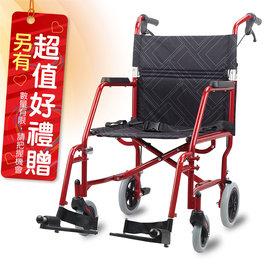 """必翔 PH~163A^(座寬16""""^) PH~183A^(座寬18""""^) 攜帶型背包式輪椅"""
