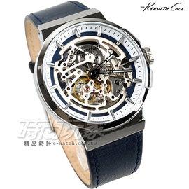 Kenneth Cole 機械錶 極品紳士鏤空機械腕錶 深藍色皮帶 男錶 KC100223