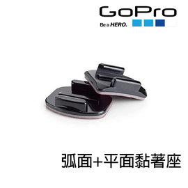 ~歐肯得OKDr.~GoPro 3M™ 弧面、平面黏著座 忠欣 貨 ^(一組六入 弧面x3