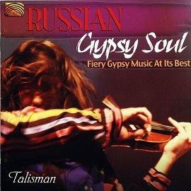 ARC EUCD2292 蘇聯吉普賽浪漫曲 Russian Gypsy ^(1CD^)