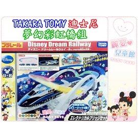 麗嬰兒童玩具館~TAKARA TOMY-PLARAIL鐵道王國-迪士尼夢幻彩虹橋組.麗嬰國際代理