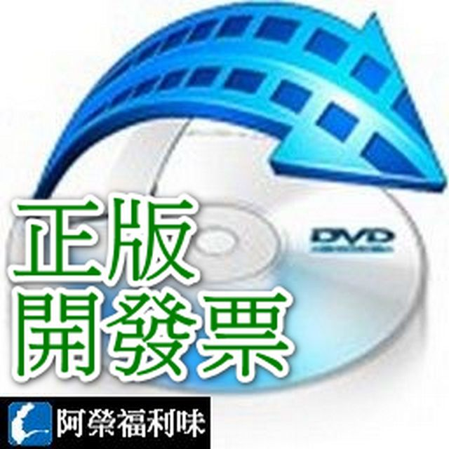 WonderFox DVD Video Converter Family Pack ~ 5