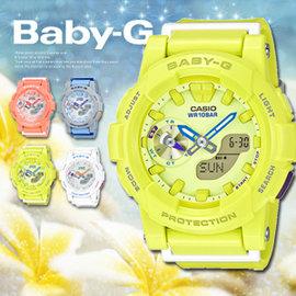 Baby~G 極限 雙顯女錶 BGA~185~9ADR 少女時代 CASIO BGA~18