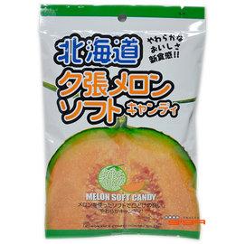 【吉嘉食品】北海道哈蜜瓜軟糖 1包105公克85元,日本進口,另有蛋黃哥優格柳橙糖,LINE水果糖{4903303201098:1}