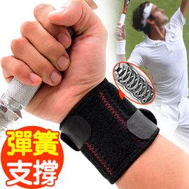 兩段式加壓調整護腕帶D017-07 (支撐條)可調式綁帶束帶保護手腕.調節鬆緊關節保暖.纏繞健身運動防護具.推薦哪裡買