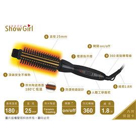 ~ShowGirl~ 360℃奈侎陶瓷 電捲髮梳 DR~001C 操作簡單,捲髮 一機搞定
