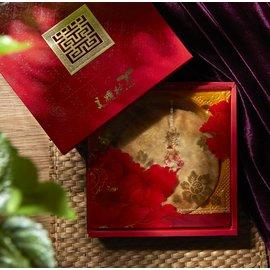 喜餅  囍餅-結婚 傳統 中式糕餅 相思Q餅(16兩)