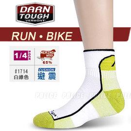 【美國 DARN TOUGH 】VERMONT 1/4 SOCK CUSHION 跑步.自行車系列襪子/美麗諾羊毛襪.雪襪.滑雪.登山_白綠色 #1714