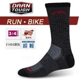 【美國 DARN TOUGH 】VERMONT MERINO WOOL 1/4 SOCK MESH 慢跑.單車系列襪子/美麗諾羊毛襪.雪襪.滑雪.登山_深灰色 #1494