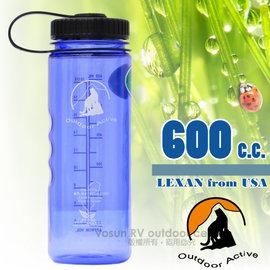 【台灣 山貓-600cc】美國 LEXAN 環保無毒彩色大寬口水壺(耐熱 ±130℃_不含雙酚A).運動隨身水瓶/歐盟食品級認證.同NALGENE/W-600 寶石藍