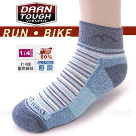 【美國 DARN TOUGH 】VERMONT MERINO WOOL 1/4 SOCK CUSHION 跑步.單車系列襪子/美麗諾羊毛襪.雪襪.滑雪.登山_藍色條紋 #1488