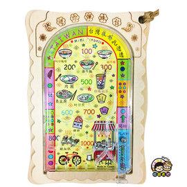 ~收藏天地~童玩世界~迷你彈珠台明信片 ╱ 文創 送禮 玩具 組裝 拼圖 觀光  趣味 懷