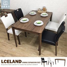 品歐傢俱~PO1599A~DT26B~日系宮崎•餐桌椅組  款 1桌4椅 19 980免