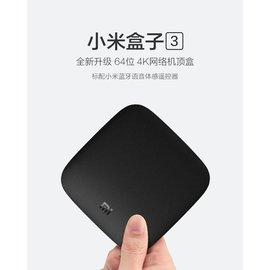 【電視盒】Xiaomi 小米盒子3(64位元)