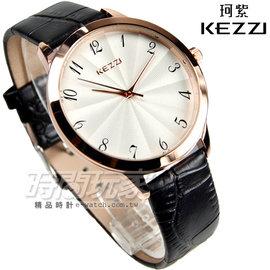 KEZZI 珂紫 都會核心 風尚數字錶 皮革腕錶 男錶 黑色x玫瑰金 KE999玫黑大