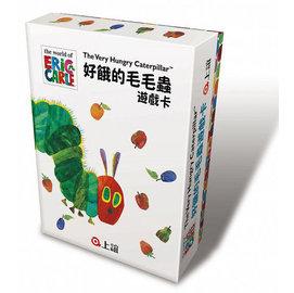 好餓的毛毛蟲撲克牌^(上誼^)~國際大師艾瑞.卡爾 圖畫書製成~附有6種 幼兒的撲克牌遊戲
