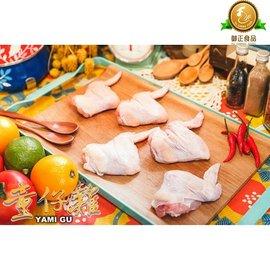 ^~御正食品 童仔雞^~ 三節翅 450g ^(5入裝^) 國產雞肉