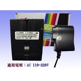 ~智慧型座充^(充 ^)~Sony G502.G700.G705.G900.C702.C9