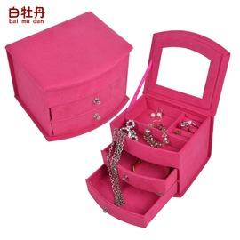歐式高檔首飾盒鹿皮絨布首飾盒韓國公主化妝盒多層珠寶收納盒