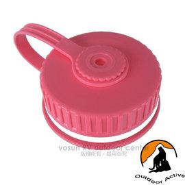 【台灣 山貓】Outdoor Active OA 寬口水壺蓋.水瓶蓋/適用於山貓水壺1000c.c.和500c.c.及一般寬口水壺/歐盟食品級認證/粉