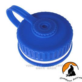 【台灣 山貓】Outdoor Active OA 寬口水壺蓋.水瓶蓋/適用於山貓水壺1000c.c.和500c.c.及一般寬口水壺/歐盟食品級認證/藍