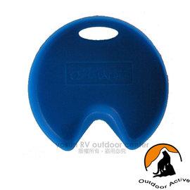 【台灣 山貓】Outdoor Active OA 寬口水壺飲水蓋.易喝套片.止水片/適用於山貓水壺1000c.c.和500c.c.及一般寬口水壺/健康無毒/WF-01 藍