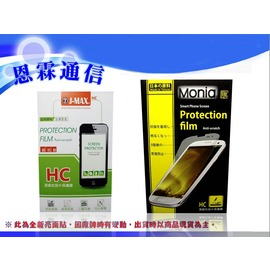 ~新亮面型~蘋果 APPLE IPad Pro 12.9吋平板保護貼 鏡面貼 靜電貼 保護
